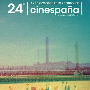 Festival Cinespana à Toulouse